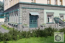 Новые проекты в разделе Дизайн фасадов